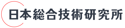 日本総合技術研究所 ロゴ